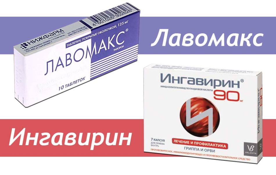 Русский аналог ингавирина