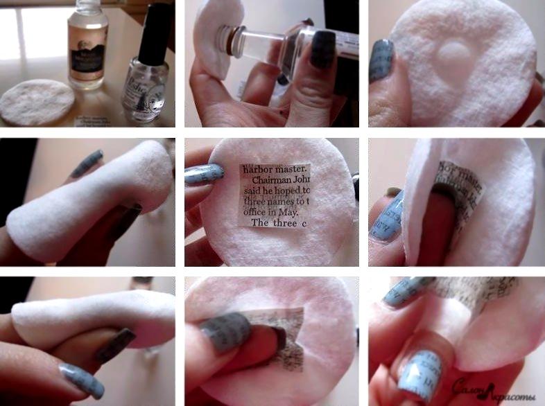 Маникюр ногти домашний условиях как делать фото