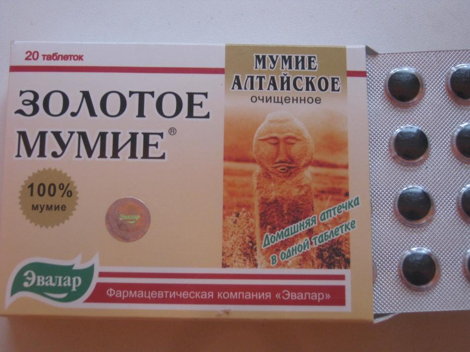 Капли для потенции молот тора купить в аптеке лекарство