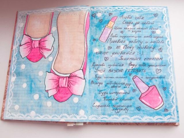 Рисунки на личный дневник своими руками