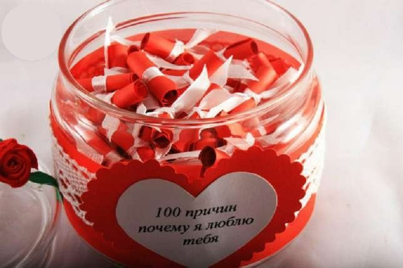100 причин почему я люблю тебя своими руками мужу 65
