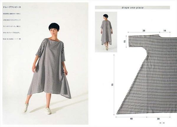 Цельнокроеный пояс юбки - мастер-класс А. Корфиати 15