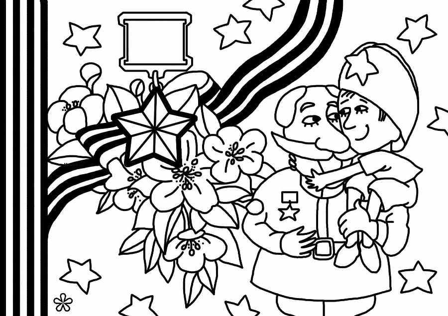 Шаблон раскраски с изображением звезды на 9 мая