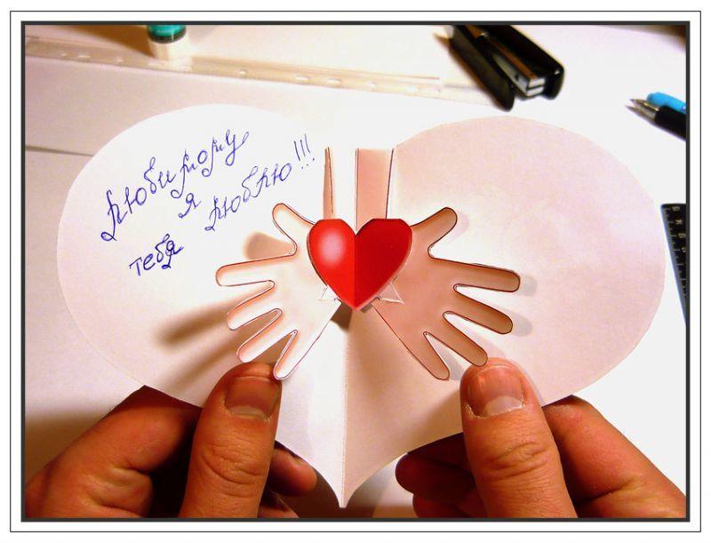 Поделка - валентинка своими руками из бумаги, ткани: шаблоны, выкроки. Как сделать красивую валентинку своими руками маме, парню