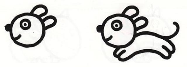 Поэтапное рисование собаки для самых маленьких: шаги 3,4