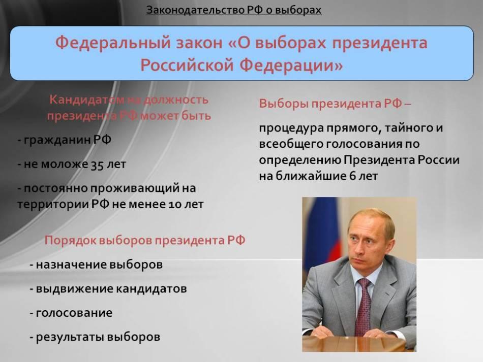 В тартусе побывала российская экономическая делегация