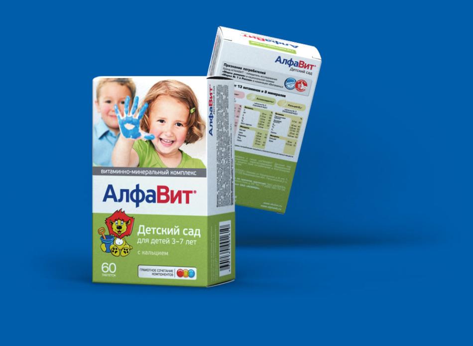 Детские витамины алфавит инструкция