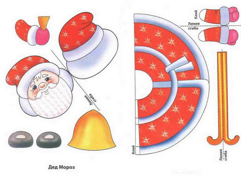 Елочные игрушки из бумаги своими руками для детей схемы 71