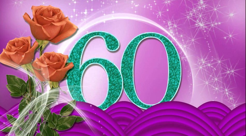 Поздравление по татарский на юбилей 60 лет 31