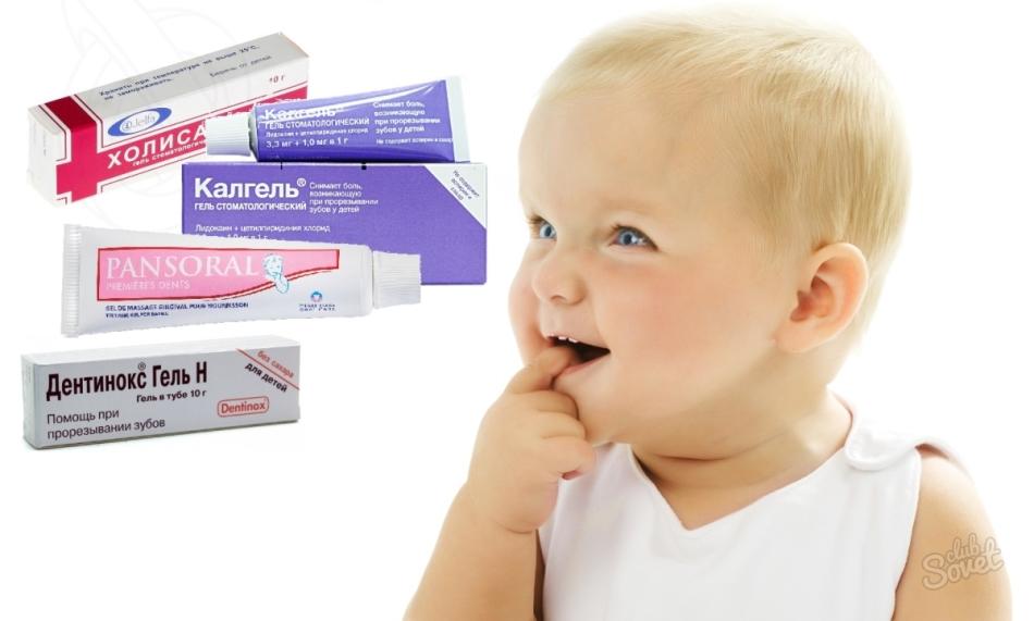 Сильное обезболивающее беза от зубной боли