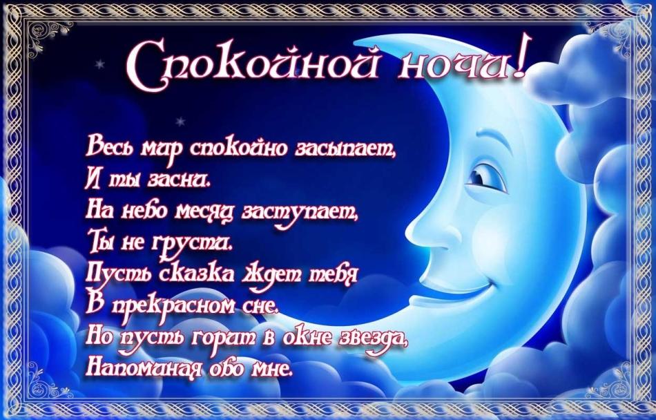 Целую тебя картинки  mirpozitivaru