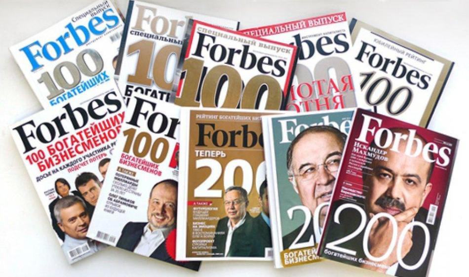 Журнал богатейших