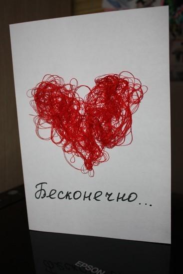 03c694037809e9e9f2f085e54fd1682d Поделка — валентинка своими руками из бумаги, ткани: шаблоны, выкроки. Как сделать красивую валентинку своими руками маме, парню, в школу?