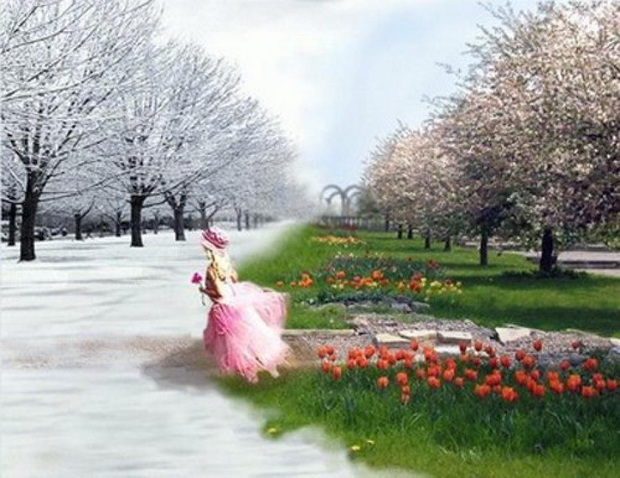 Символичный рубеж зимы и весны