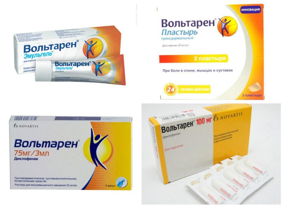 Формы выпуска препарата вольтарен.