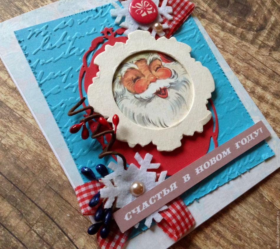 Как сделать открытку на день рождения деду морозу своими руками, днем рождения