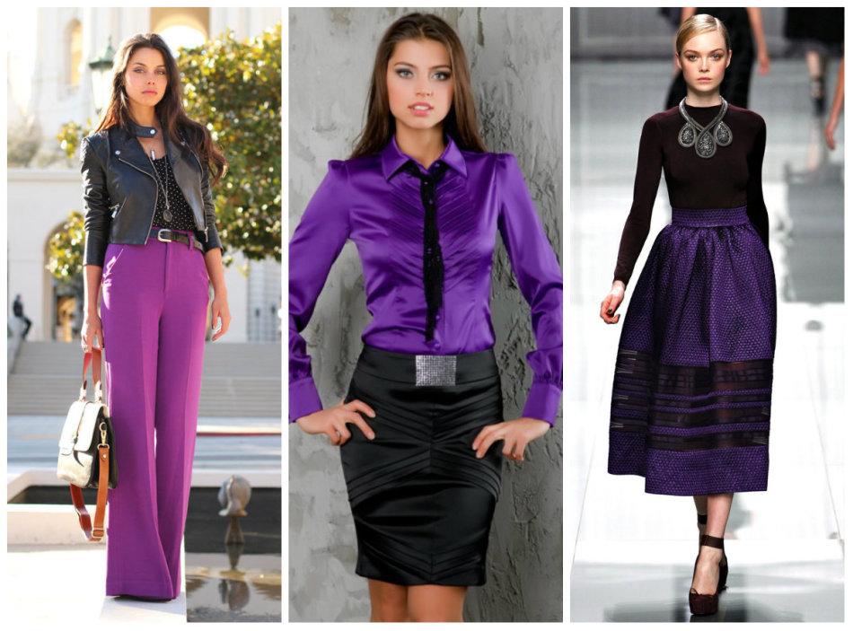Сочетание фиолетового и черного в деловом образе