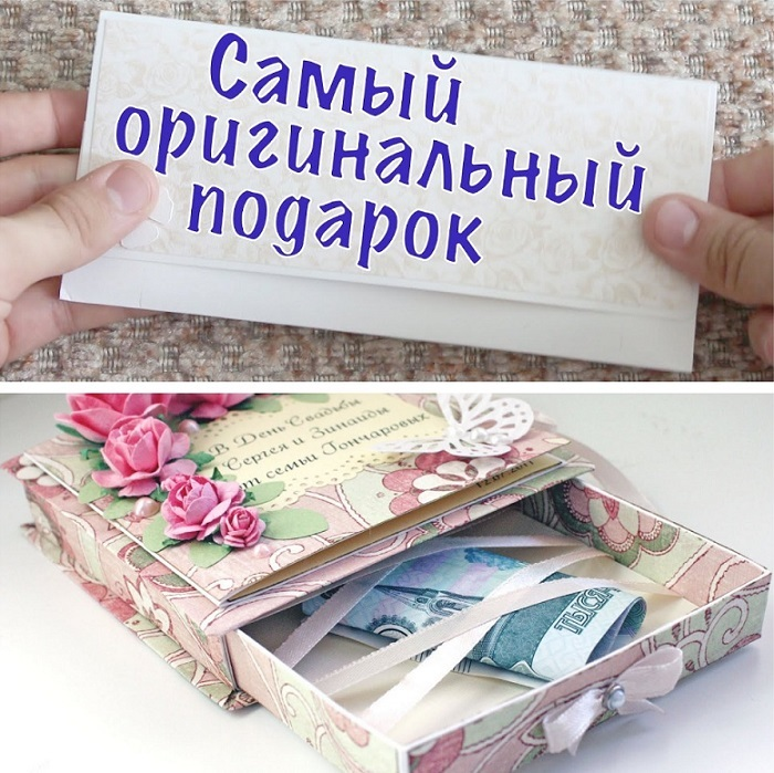 поздравление на свадьбу с предметами в стихах разрешили фалмерам жить