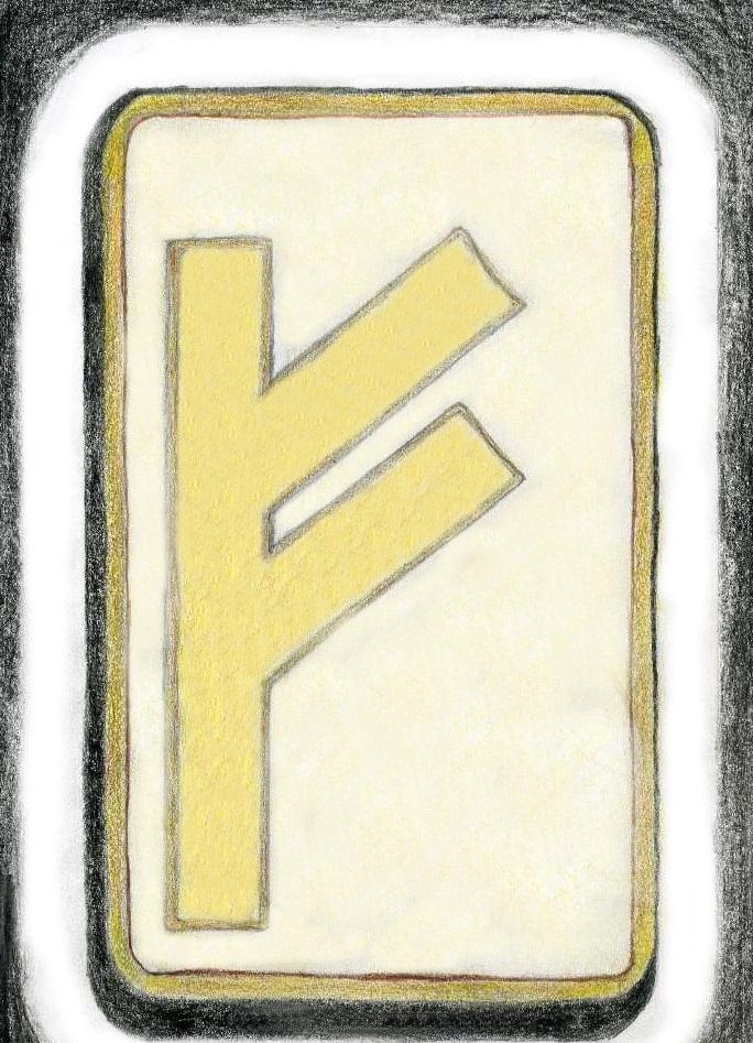 Феху - руна-обогащение
