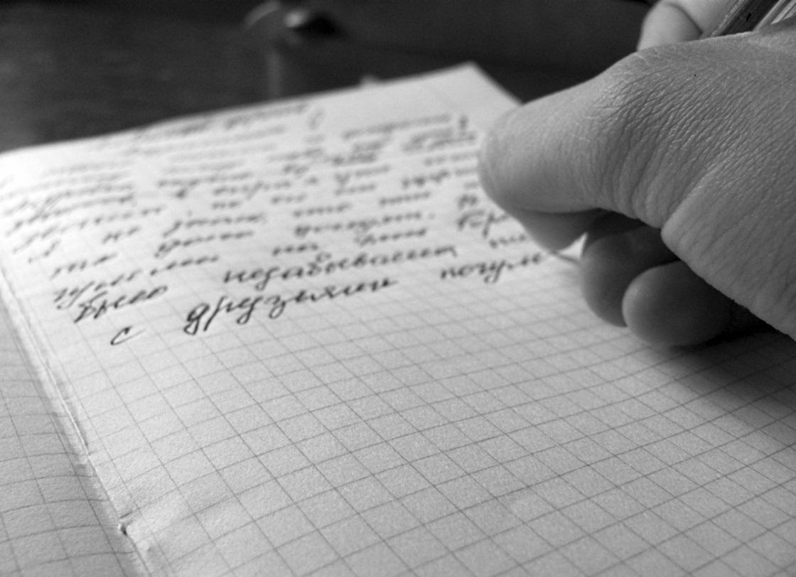 Нажим почерка также определяет характер