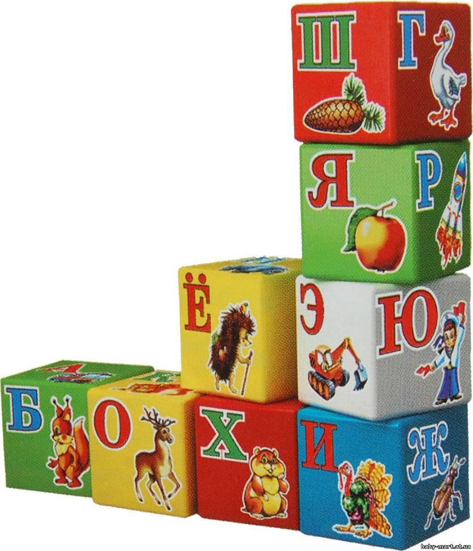 Кубики для изучения букв