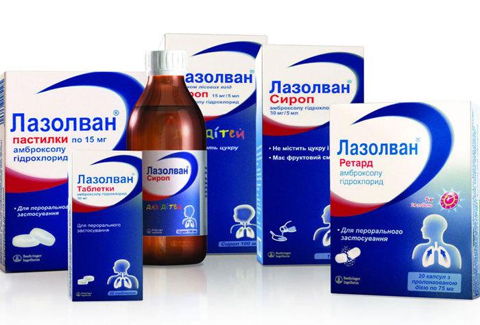 Лазолван - лекарство из группы отхаркивающих, применяемое для лечения бронхита у взрослых и детей.
