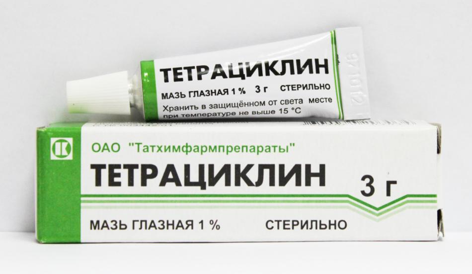 Тетрациклиновая глазная мазь 1%