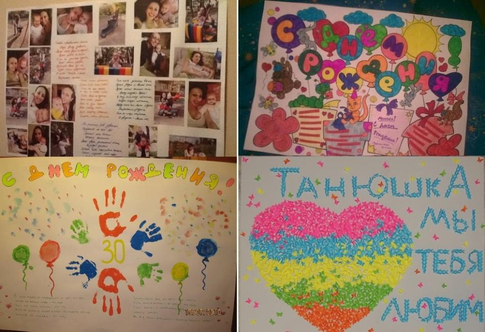 Плакат с фотографиями