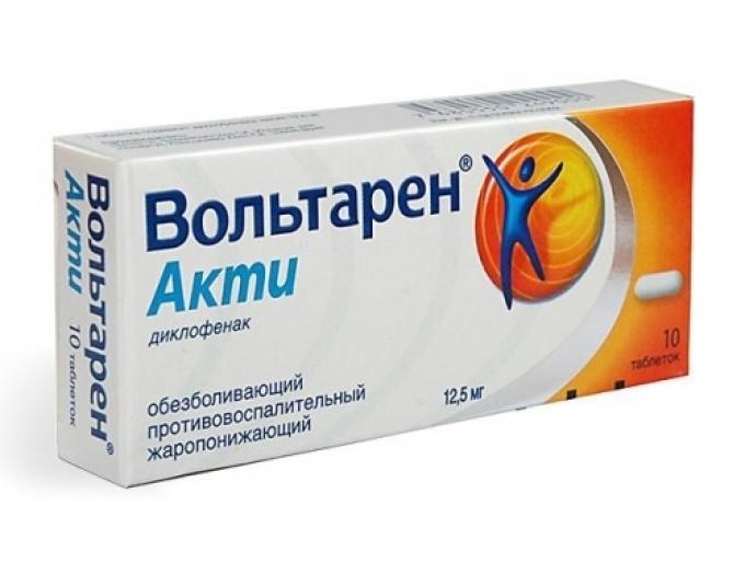 Кишечнорастворимые таблетки вольтарен.