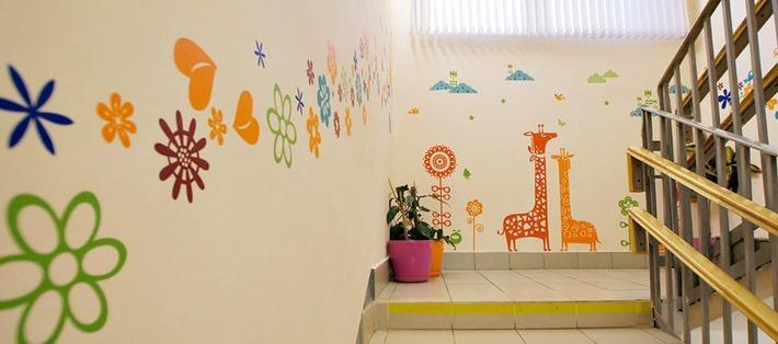 Красивое украшение стен в детском саду своими руками