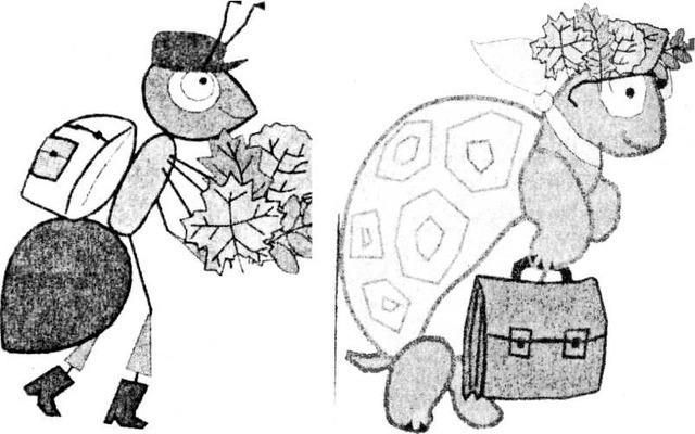 Картинки муравей вопросик и мудрая черепаха картинки окружающий мир, рисунки