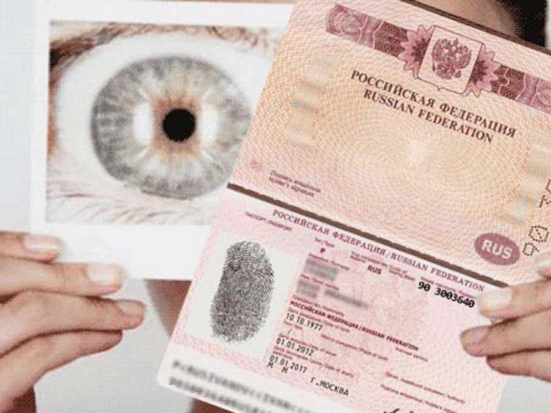 Загранпаспорт нового образца - биометрический документ