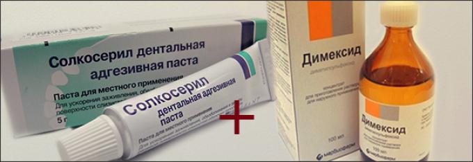 Маска с димексидом и солкосерилом разглаживает и подтягивает кожу.