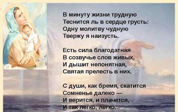 Картинки поддержки в трудную минуту мужчине, рождеством святой богородицы