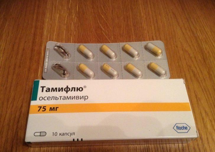 Тамифлю или ингавирин, реленза, арбидол