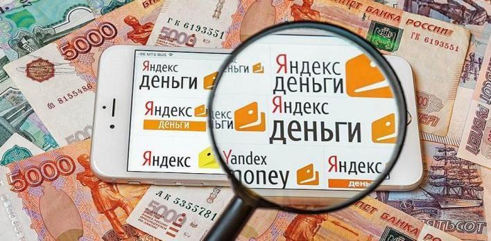 Кошелек яндекс.деньги через приложение