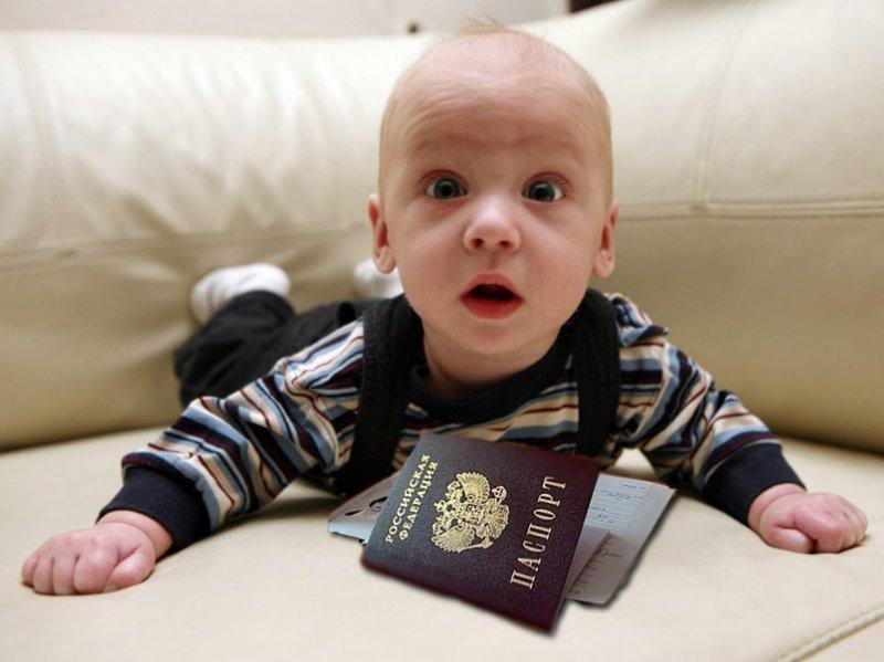 Как-и-где-можно-зарегистрировать-новорожденного-ребенка2