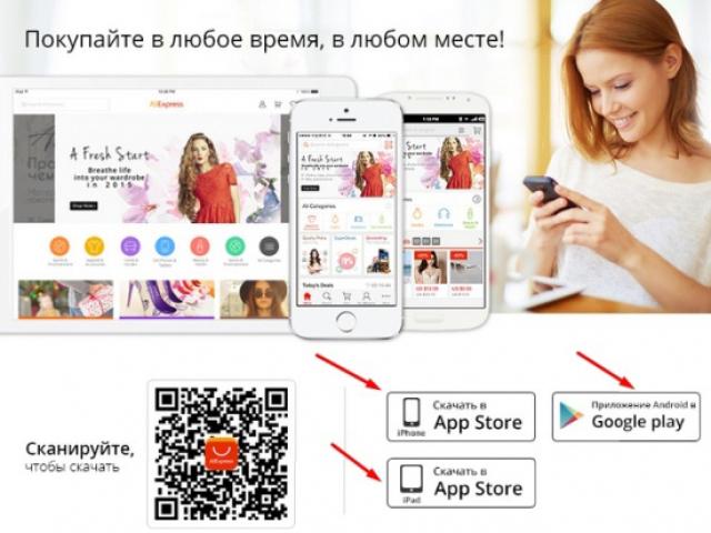 скачать app store на андроид на русском