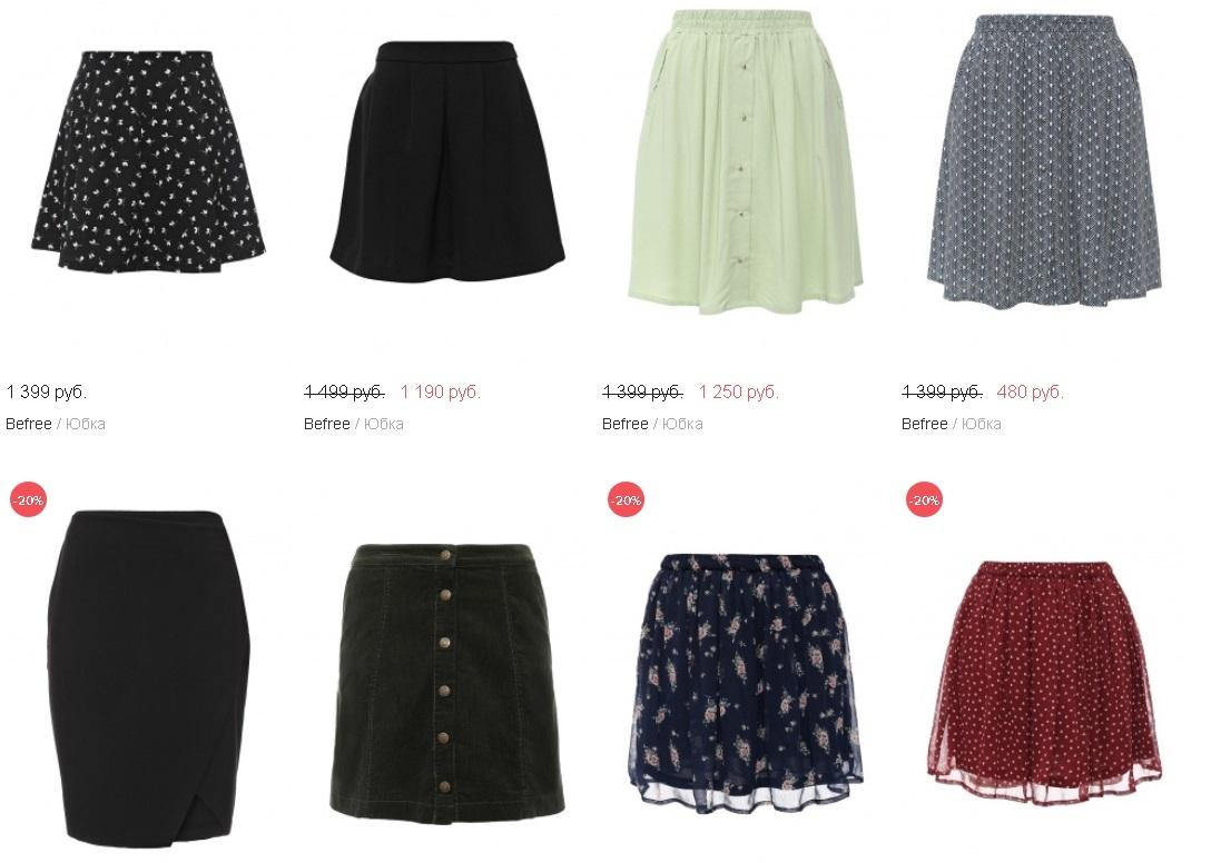 Как купить модную брендовую юбку в интернет магазине Ламода ... a8ebf16b00ff3