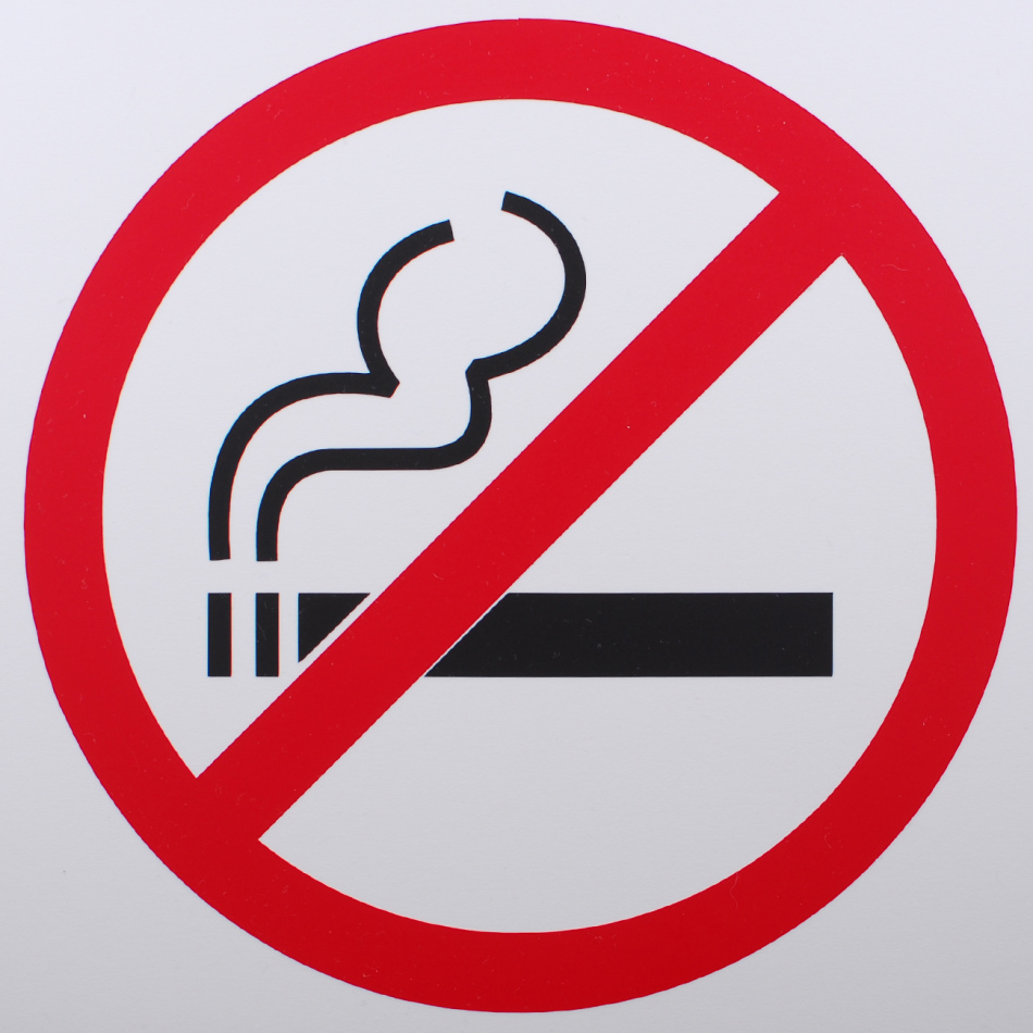 Можно ли курить в поездах дальнего следования?