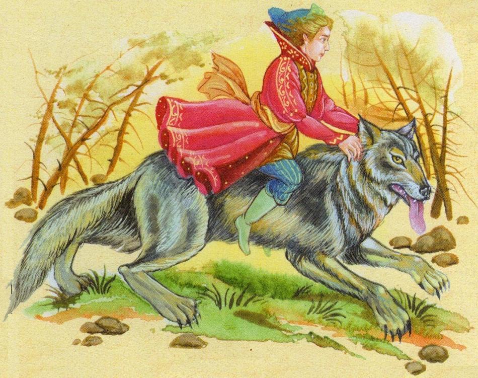 этого иван волк в картинках особенности