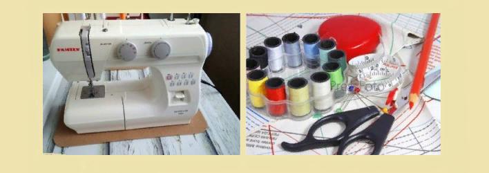 Инструменты для пошива чехла на диван