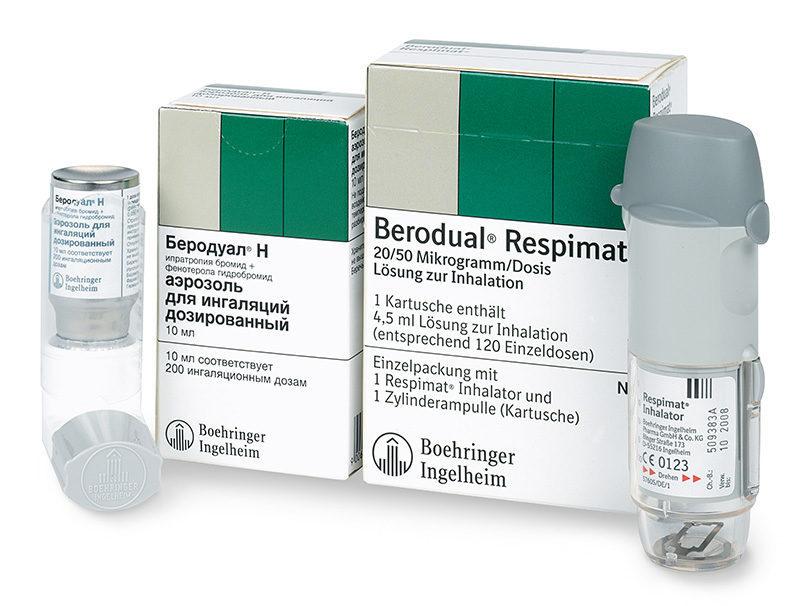 Беродуал для лечения бронхитов