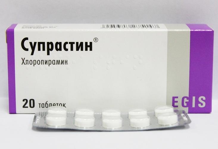 Подойдут любые антигистаминные препараты
