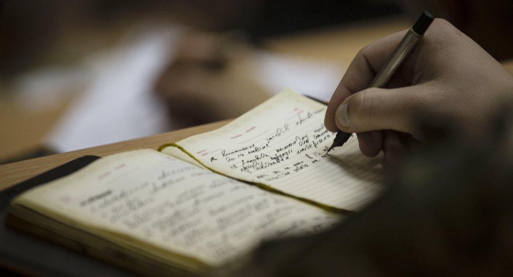 Характер при остром почерке