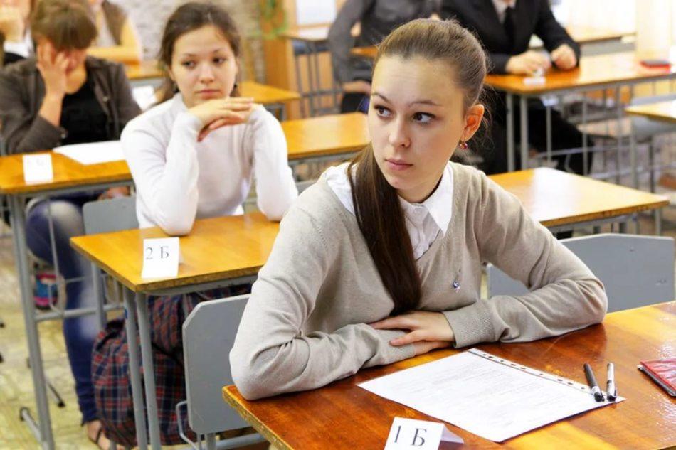 Какие экзамены нужно сдавать при поступлении в вузы мвд?