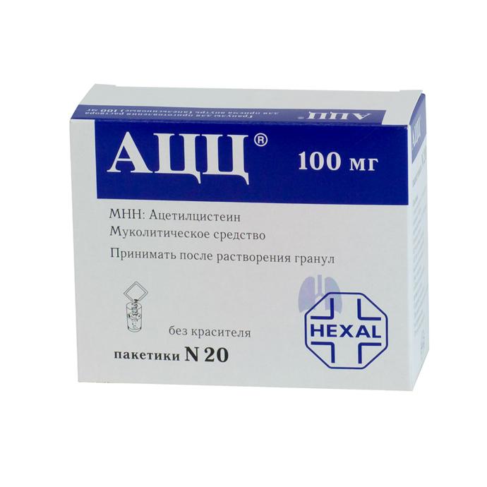 Ацц - отхаркивающее при бронхиальной астме.