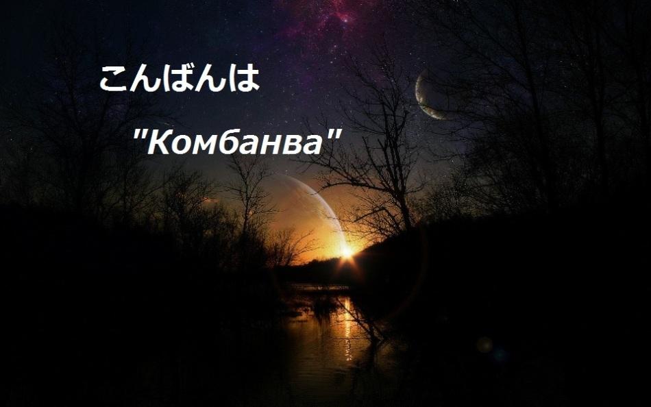 пожелания доброй ночи на татарском толком