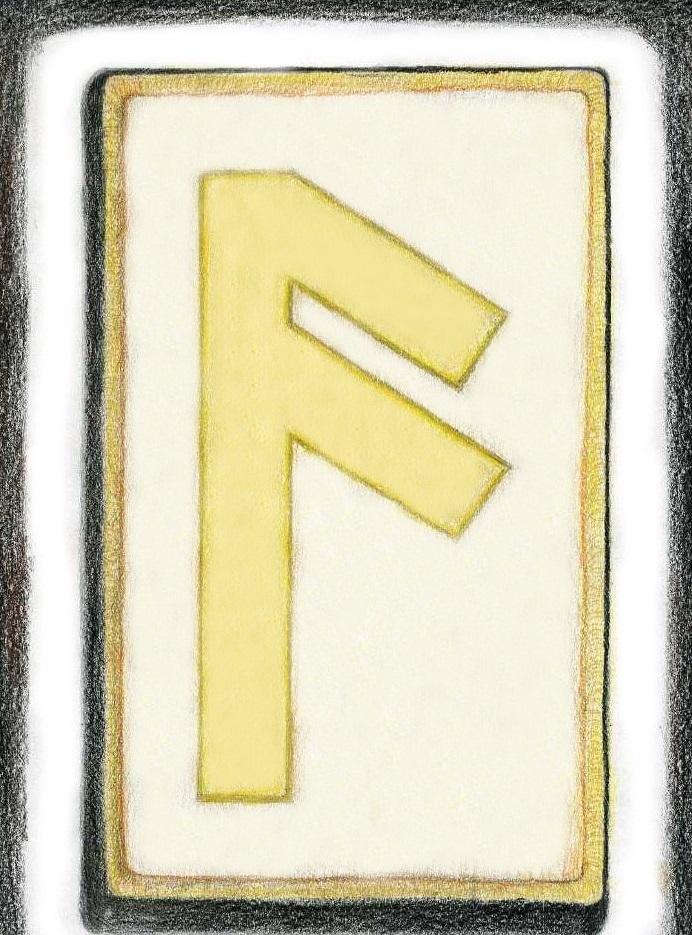 Ансуз - руна-дар