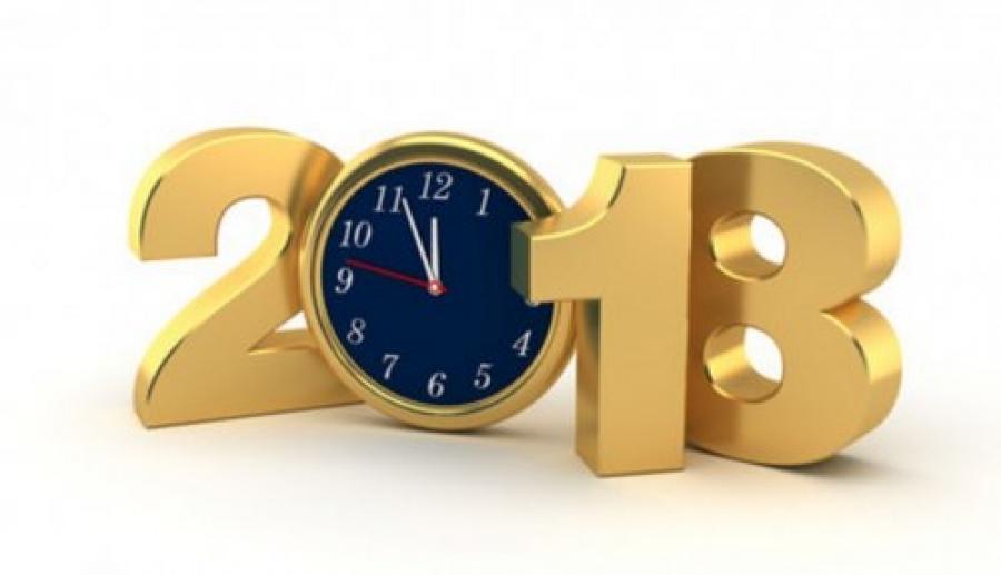 2018-й год - високосный или нет?